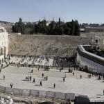 Mur occidental du mont du Temple, ultime vestige du grand Temple de Jérusalem auquel les sadducéens étaient très attachés. Cliché Assaf Shtilman, 2008.