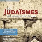 Les judaïsmes au temps de Jésus