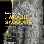 L'archéologie en Arabie Saoudite