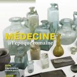 La médecine à l'époque romaine