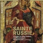 Sainte Russie. De la Kiev de Saint Vladimir à la Petersbourg de Pierre le Grand (Xe-XVIIIe siècle)