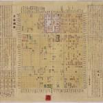 Plan de Heian-kyo réalisé par Mori Koan en 1750. Cliché Wikimedia Commons, 2009.