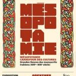 """Exposition """"Mésopotamie, carrefour des cultures"""""""
