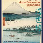 Affiche estampe japonaise